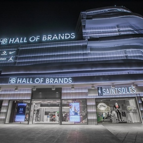 Hall of Brands / SaintSoles Γλυφάδα
